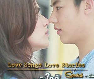 love-songs-love-stories-special-close-to-my-heartbeats