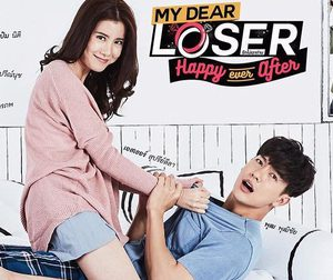 my-dear-loser-series-happy-ever-after-2017
