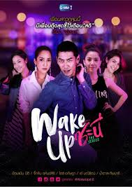 Wake Up Ladies The Series (2018)
