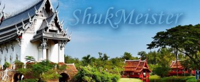 shuks-venture-in-lakorn-locations