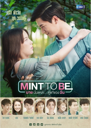 Mint To Be Nai Nanlae… Khu Thae Khong Chan (2018) / Mint To Be You Are… My Soulmate