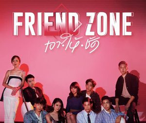 friend-zone-the-series