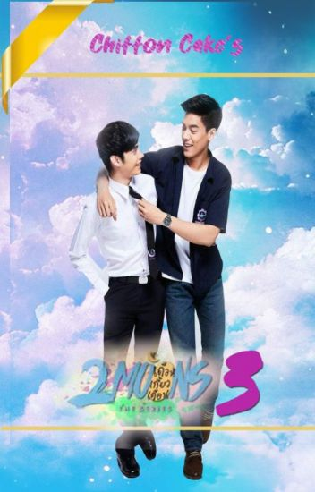 2-moons-3-the-series-2020