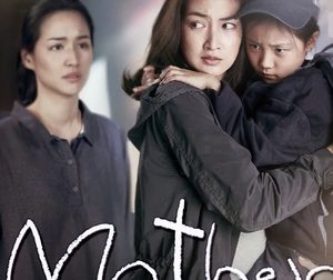 mother-2020