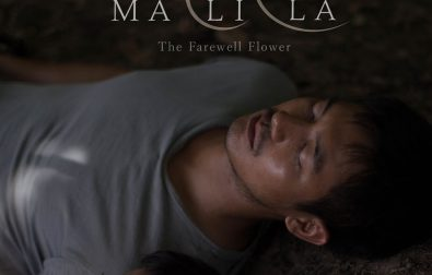malila-the-farewell-flower-2017
