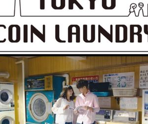 tokyo-coin-laundry-2019