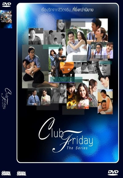 Club Friday The Series 1 (2012)