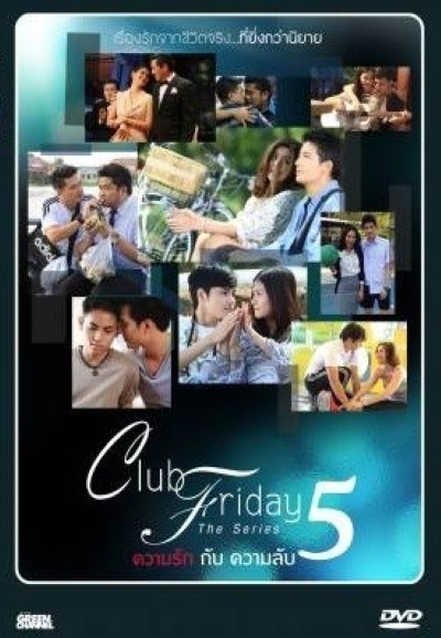 Club Friday The Series 5 (2015)