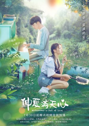Mid Summer is Full of Love (2020) /  仲夏满天心