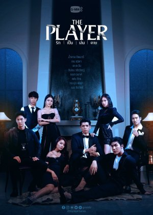 The Player (2021)