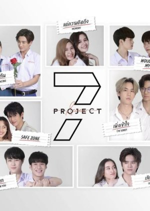 7 Project (2021)
