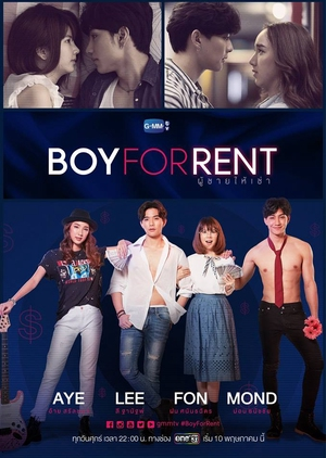 Boy For Rent (2019)