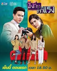 Khing Kor Rar Khar Kor Rang (2019)