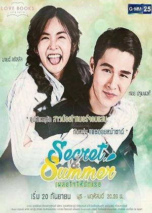 Love Books Love Series: Secret & Summer