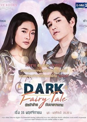 Love Books Love Series: Dark Fairy Tale (2017