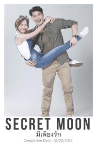 Mee Piang Rak (2018) / Secret Moon