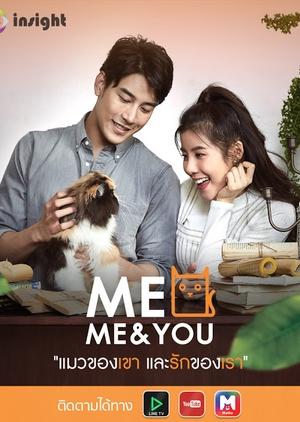 Meo Me & You (2018)