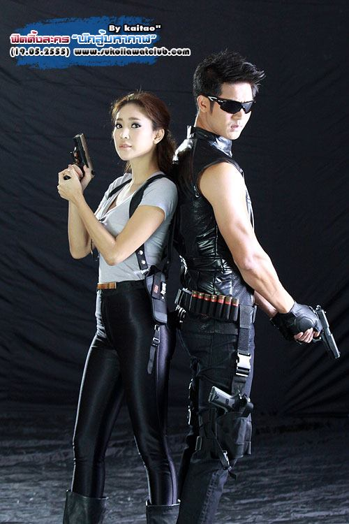 Nak Soo Maha Gaan (2013) / The Great Fighter