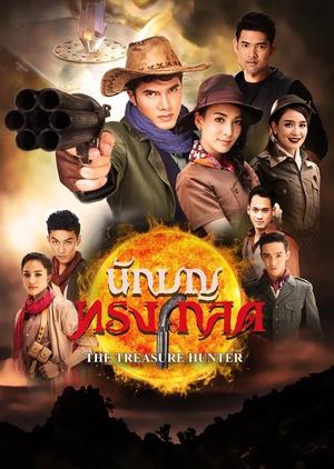 Nark Boon Song Klot