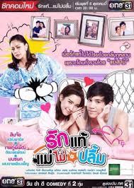 Rak Tae Mae Mai Pluem