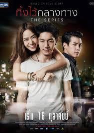 Ting Wai Klang Tarng (2015)
