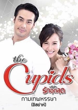 The Cupids Series: Kammathep Hunsa (2017) / Cheerful of Love