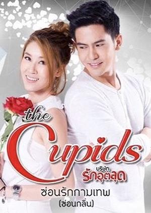 The Cupids Series: Sorn Ruk Kammathep (2017) / Hidden Love