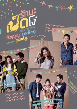 Ugly Duckling Series: Happy Ending Party
