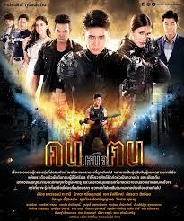 Khon Nuea Khon (2020) / The Nothingness