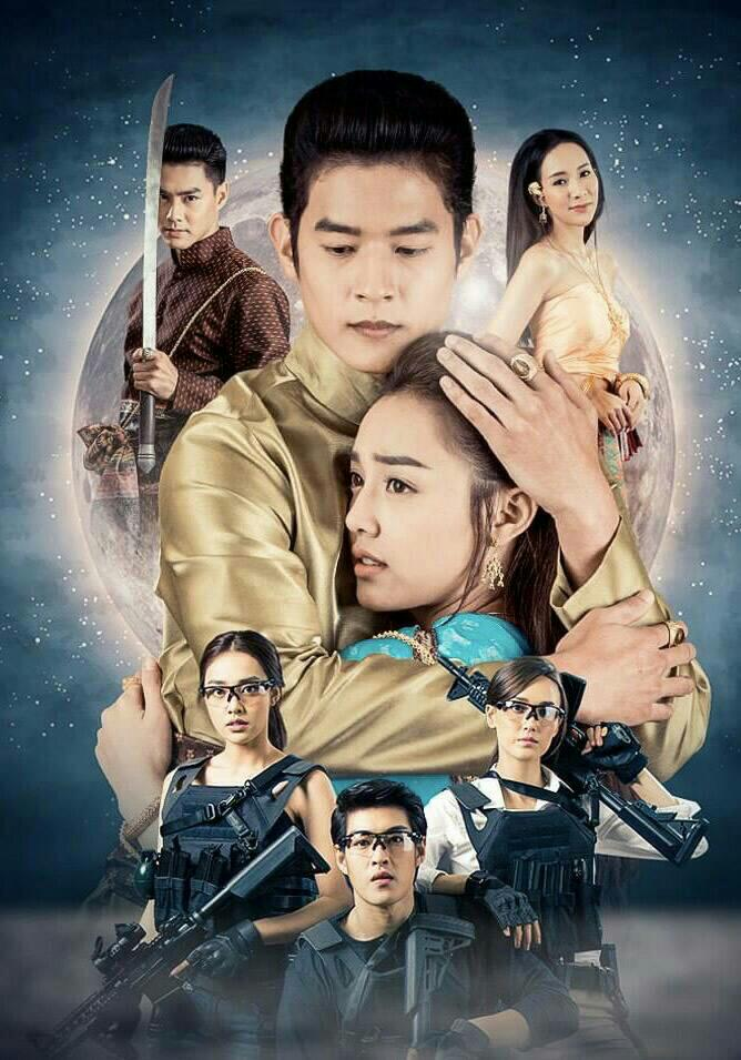 Likit Haeng Jan (2019) / Moon's Destiny