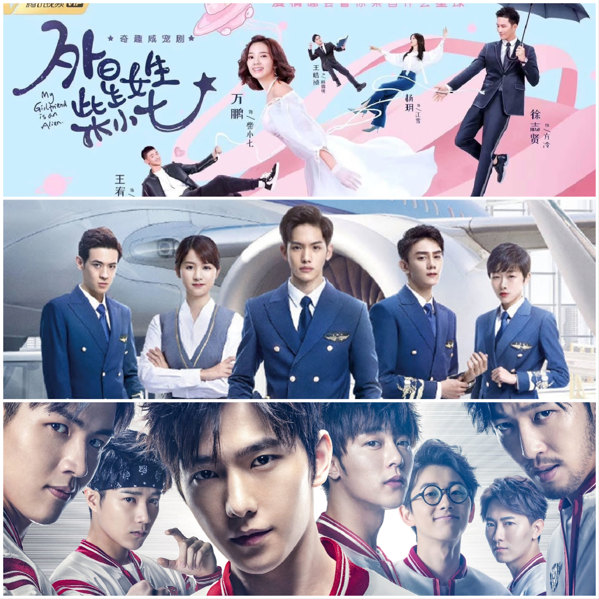 What's new in my C-Drama world…