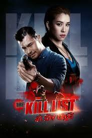 The Kill List (2020)