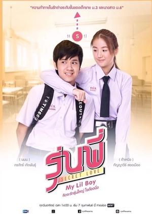 Senior Secret Love: My Lil Boy (2016)