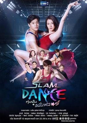 Slam Dance: The Series (2017)