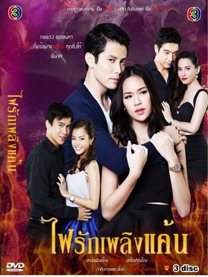 Fai Rak Plerng Kaen (2014) / Fire Loves A Vengeful Flame