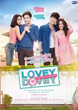 Lovey Dovey (2016)