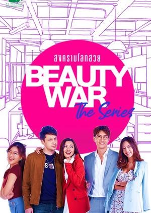 Beauty War The Series (2019)