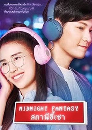 Girl Next Room: Midnight Fantasy (2020)