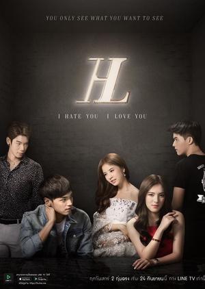 I Hate You, I Love You (2016)