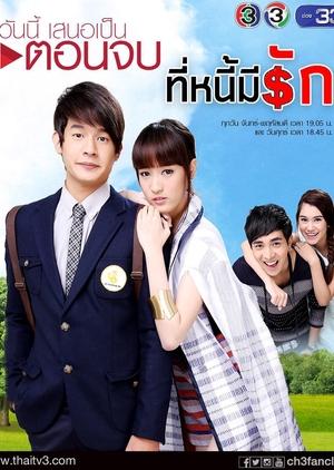 Tee Nee Mee Rak (2017)