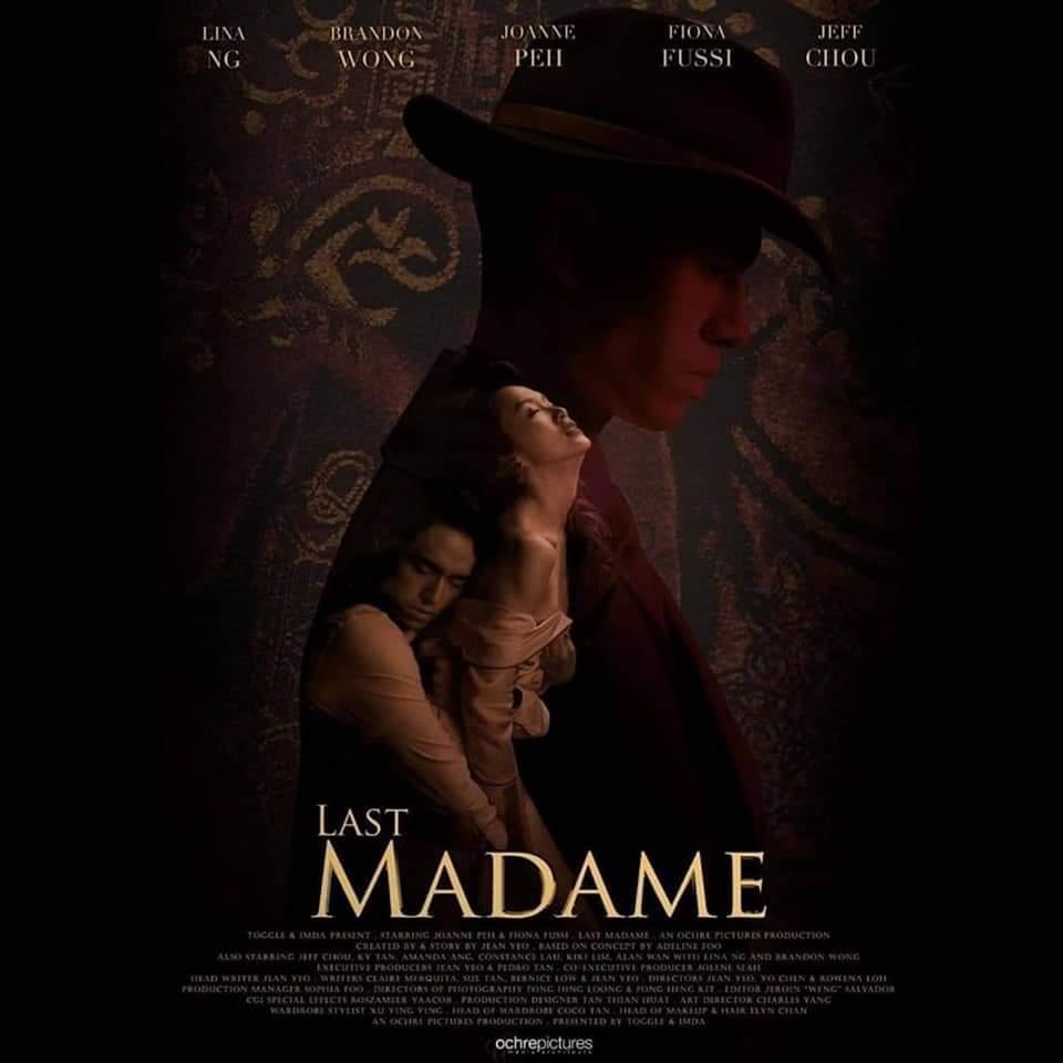 Last Madame (2019)