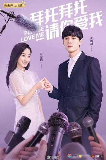 Please Love Me [2019] / 拜托,请你爱我