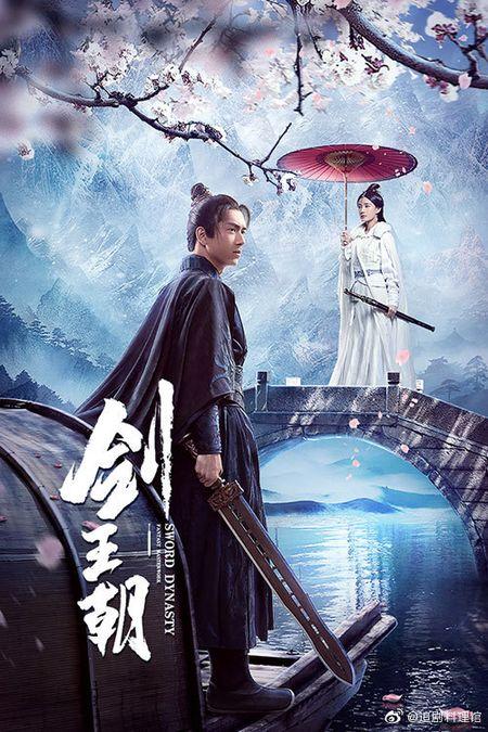 Sword Dynasty (2019) / 剑王朝