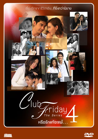 Club Friday The Series 4 (2014)