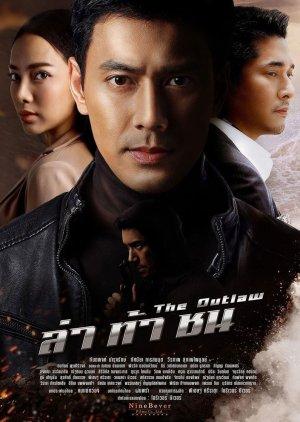 Lah Tah Chon (2020) / The Outlaw