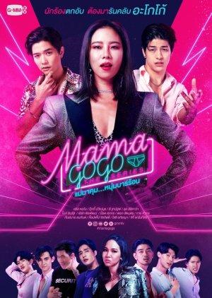 Mama Gogo (2021)