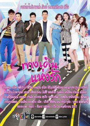 Tang Dern Haeng Rak  (2014) / Path of Love