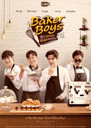 Baker Boys (2021)