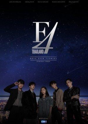 F4 Thaland (2021) / Boys Over Flowers