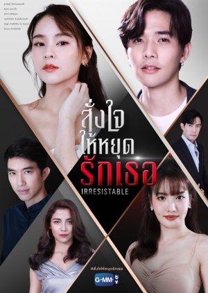 Sang Jai Hai Yut Rak Ter (2021) / Irresistable